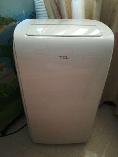 TCL 五仓速发  KY-35/KY 1.5P移动空调冷暖一体机 免排水 KYR-35/KY(冷暖型) 晒单图
