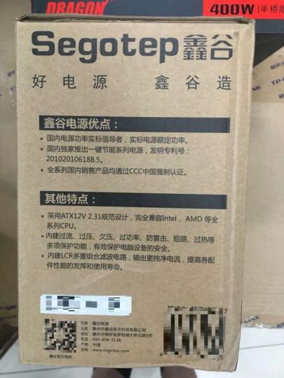 鑫谷(Segotep)LUX拉克斯机箱电源套装(带额定400W大电源/透明面板+全侧透设计/支持ATX大板/机电套装) 晒单图