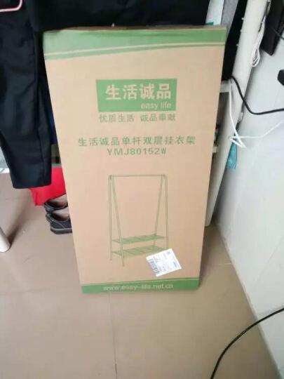 生活诚品 落地晾衣架 单杆双层挂衣架 鞋架(白色)YMJ80152W 晒单图
