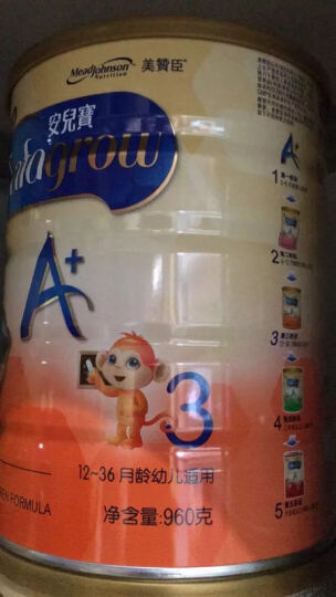 美赞臣安儿宝A+幼儿配方奶粉 3段(12-36月龄幼儿适用) 960克*6罐整箱装 晒单图