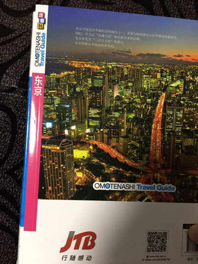 Photoshop CS6平面设计自学视频教程(附光盘) 晒单图