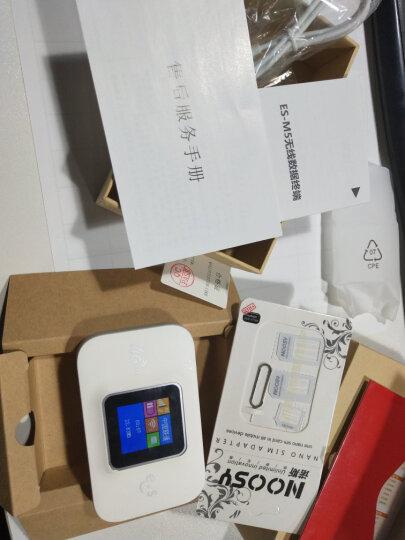 华正易尚 4G无线路由器车载移动随身随行wifi直插SIM卡托mifi上网宝联通电信 彩屏版 联通移动4G3G电信4G(一年不限流量) 晒单图