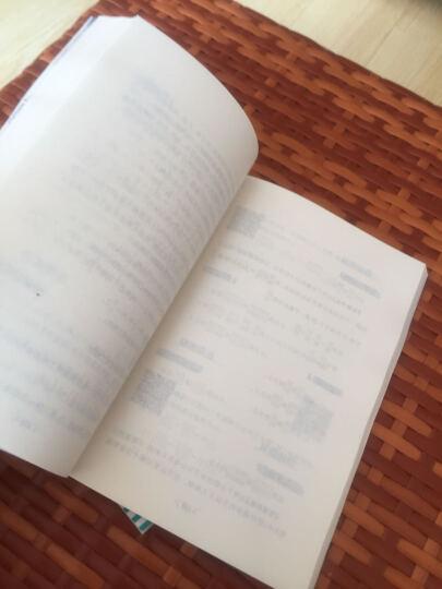 53随堂测 小学语文 六年级上册 RJ(人教版 2016年秋) 晒单图