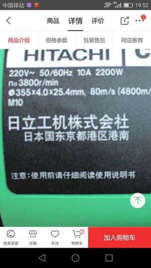 日立(HITACHI)电动工具CC14ST钢材切割机355mm切割机2200W强力电机切割 整机 晒单图