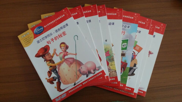 迪士尼学而乐学习奇迹课大礼盒(共20册) 晒单图