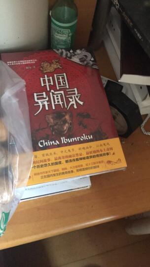 异域密码 全5册 中国异闻录+泰国异闻录+日本异闻录+印度异闻录+韩国异闻录羊行屮著 悬疑 晒单图