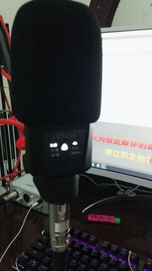 LEWITT/莱维特 LCT 240电脑K歌电容麦克风话筒声卡套装YY主播设备电脑网络k歌 创新A5内置声卡+lct240 晒单图