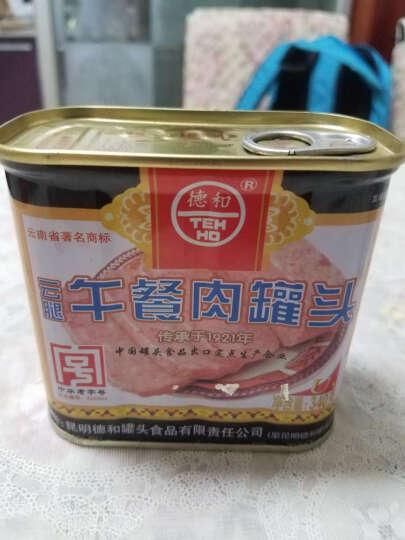 云南特产 德和精品云腿午餐肉罐头198g 晒单图