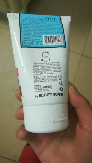 泰国进口 牛奶洗面奶Beauty Buffet Q10系列护肤品保湿男女通用 牛奶洗面奶男女士通用洁面乳100ml 晒单图