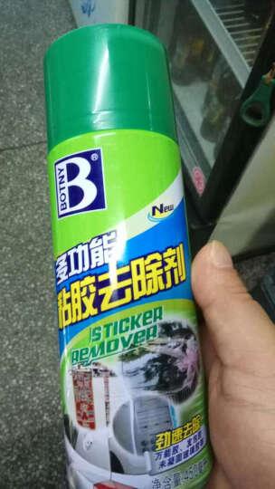 保赐利汽车粘胶去除剂除胶剂去胶剂家用3M双面胶不干胶清洗清除剂 晒单图