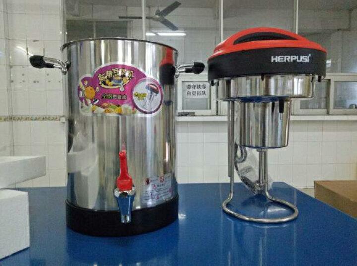 HERPUSI 惠尔普斯 商用豆浆机预约 全自动大容量 浆渣分离 不锈钢打浆机15L 15L(有网4叶刀) 晒单图