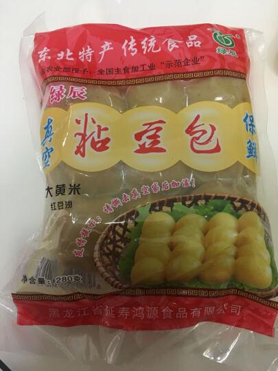 莎朗 东北特产绿辰粘豆包黏豆包农家手工年糕9只装280g 晒单图