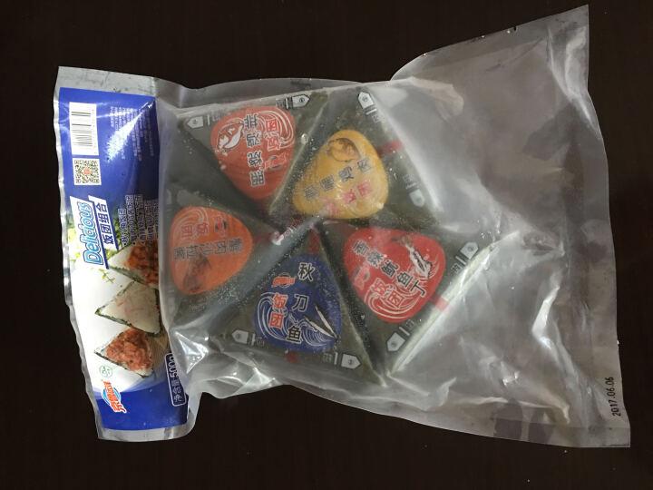 京鲁远洋 冷冻饭团组合(蟹肉沙拉+秋刀鱼+香辣鱿鱼丁+咖喱鸡肉+照烧鸡排) 500g 5只 袋装 晒单图