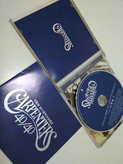 卡彭特:四十周年白金精选(14再版)(2CD) 晒单图