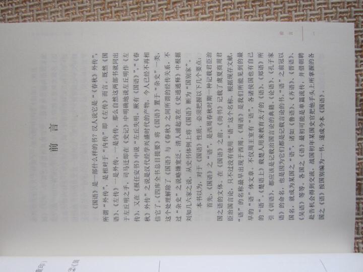 中华经典藏书:元曲三百首 晒单图
