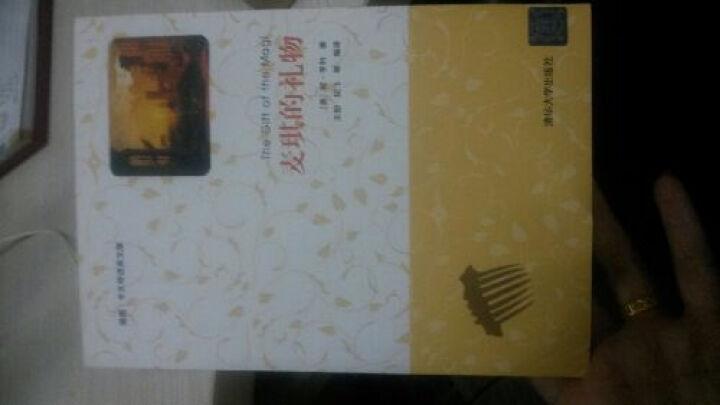 麦琪的礼物(插图·中文导读英文版) 晒单图