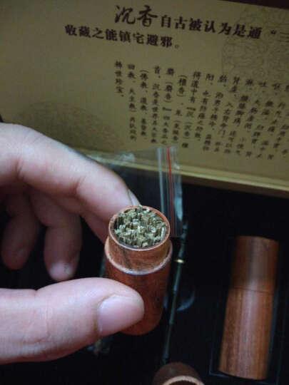 博力神 沉香烟丝 沉香木沉香片烟针香薰泡茶礼盒包装送礼 5A级20克送10克木筒礼盒装 晒单图