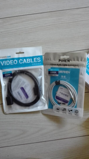 品恒(PIHEN)PH-ZHQ005 HDMI转VGA转接器 高清信号转换线 笔记本/AppleTV3/乐视盒子等接投影仪 金属银 晒单图