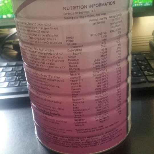 【澳洲直邮】MamaCare澳洲高端营养均衡孕妇奶粉800g 晒单图