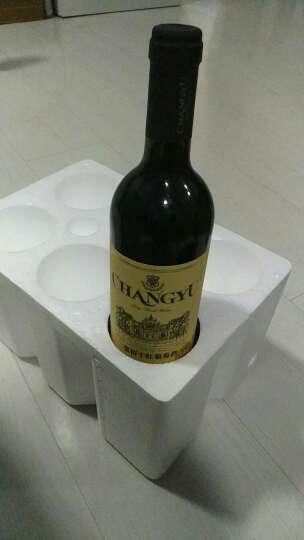 张裕葡萄酒:买一箱吧,最近红酒喝得有些快,喝