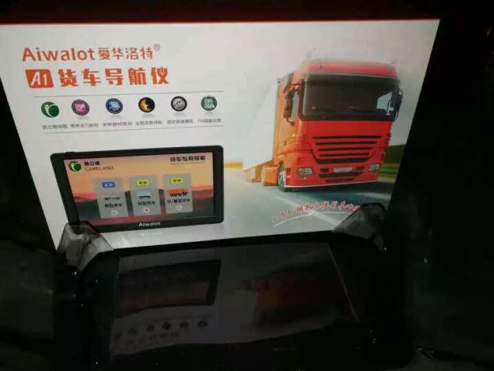 AIWALOT A1汽车货车7英寸车载GPS导航仪电子狗行车记录仪倒车影像蓝牙通话一体机 导航16G(凯立德货车)+固定测速 晒单图