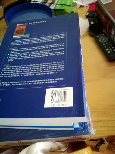 量子密码/现代激光技术及应用丛书 晒单图
