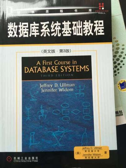 华章图书·数据库系统基础教程(英文版)(第3版) 晒单图