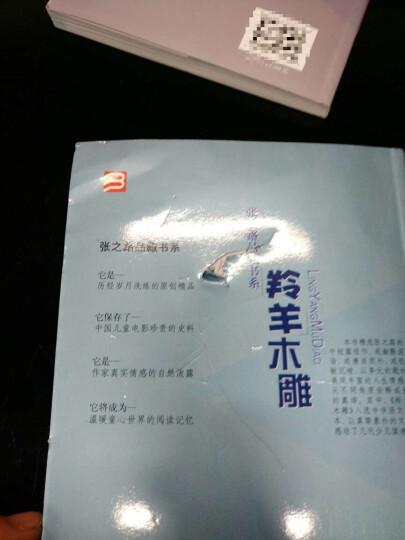 中国世界地理百科全书 全套 精装2册 11-14岁少儿科普书籍 晒单图