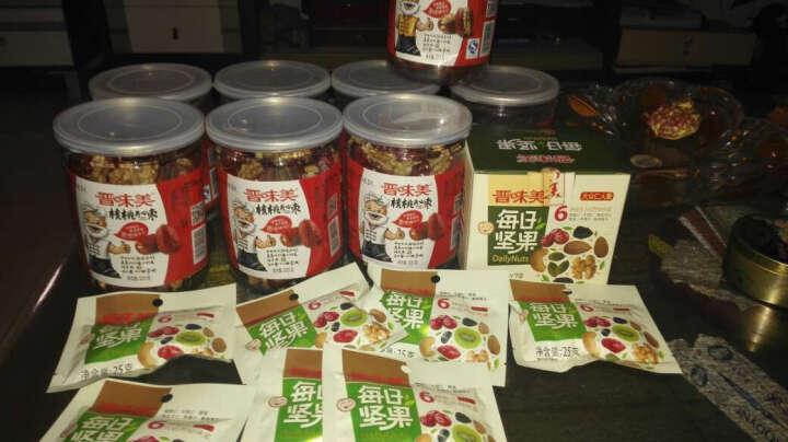 晋味美 山西特产枣夹核桃太谷壶瓶枣纸皮核桃仁休闲零食小吃320g罐装 晒单图