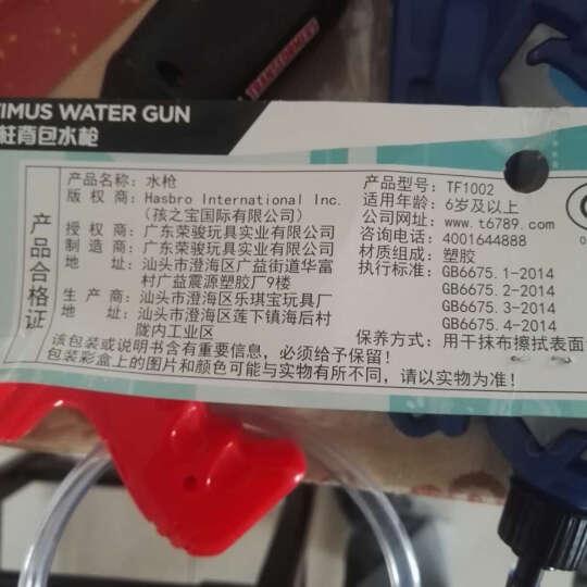 琪宝(QiBao) 儿童玩具背包水枪大号高压水枪玩具夏日玩具户外沙滩玩具 西瓜水枪 2200ML 晒单图