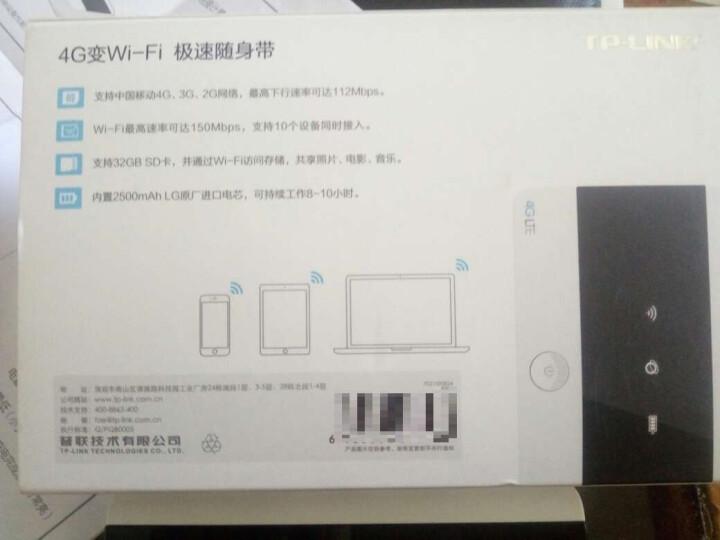 TP-LINK TL-TR961 2500L 4G无线路由器(支持移动/联通/电信4G网络,兼容移动/联通3G、2G网络) 晒单图