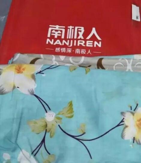 南极人四件套纯棉床上用品斜纹全棉活性印花被套床单式床品套件1.5-1.8米床通用 郁金香 1.8m(6英尺) 晒单图