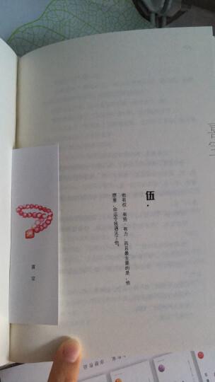 亦舒作品:玫瑰的故事(精装典藏版) 晒单图