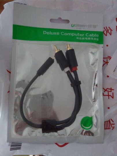 绿联(UGREEN)3.5转双莲花音频转接线 3.5mm耳机母转2rca公一分二转换线 手机电脑连接音响 0.25米 10561 晒单图