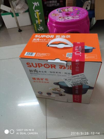 苏泊尔supor陶瓷煲汤锅炖锅小砂锅新陶养生煲·怡悦系列·浅汤煲TB25C1 晒单图