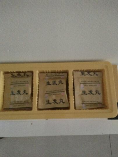 咨询有惊喜优惠】九芝堂 生发丸  6g*12袋 【1疗程装】8盒 晒单图