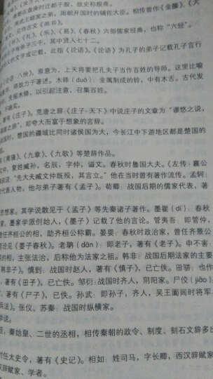正版自考套装 00535 0535 现代汉语 教材+自考通辅导+自考通试卷 晒单图