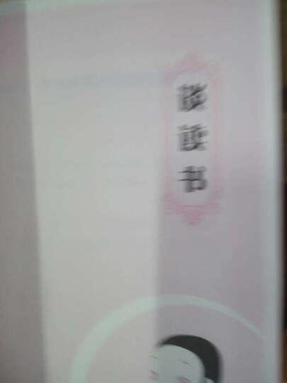 我在台湾教语文 教孩子拥抱世界的 幽梦影 晒单图