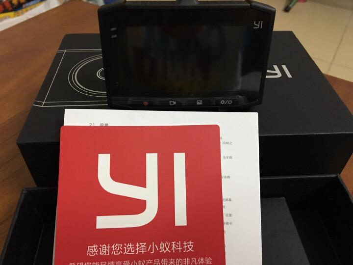 小蚁(YI)行车记录仪1080P高清夜视动力版 小米生态链公司 130°广角(夜空黑) 晒单图