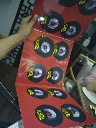 华语经典 歌声飘过三十年 精装版(12CD) 晒单图
