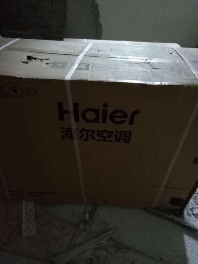海尔出品统帅空调挂机 2匹二级能效冷暖壁挂式空调节约空间强劲送风 晒单图