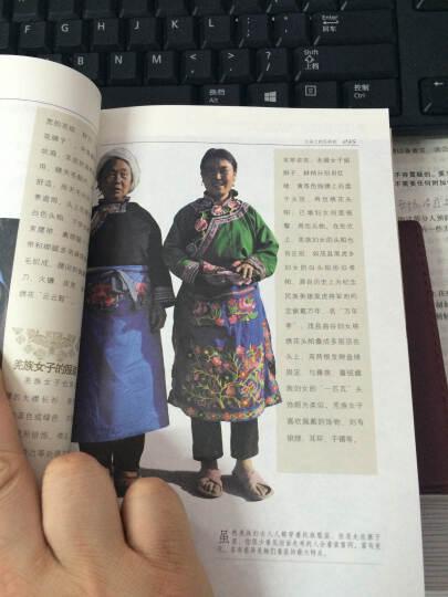 中国民族服饰文化之旅云朵上的五彩衣:羌族卷 晒单图
