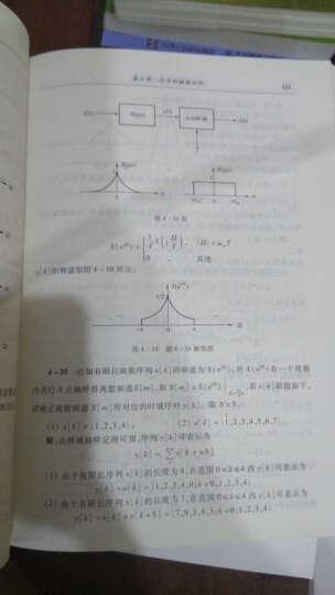 信号与系统学习指导及题解 晒单图