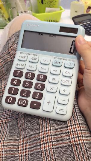 SHARP 夏普/ 计算器 可爱便携太阳能 学生办公 EL-M334财务商务大屏计算机 白色 晒单图