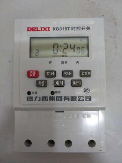 德力西时控开关kg316t路灯定时开关时间控制器智能全自动断电220V/380v 时控开关380v 晒单图