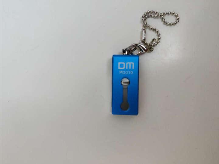 DM 小贝定制版 U盘16G 个性私人企业LOGO刻字刻图激光定制优盘 OTG手机车载u盘 晒单图