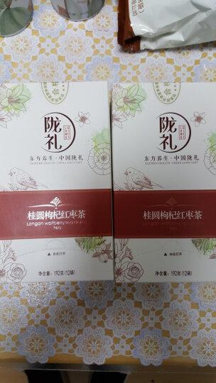 陇萃堂桂圆红枣枸杞茶 八宝茶 花草茶组合茶 晒单图