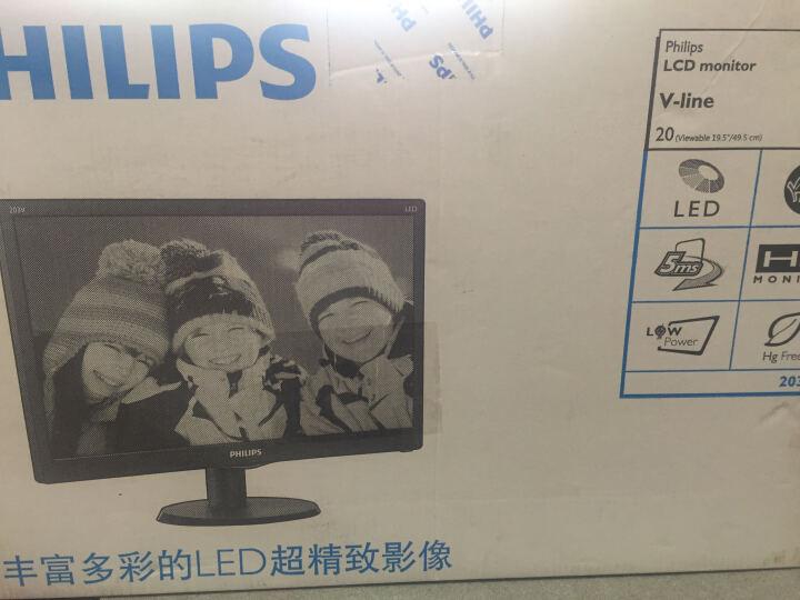 飞利浦(PHILIPS)19.5英寸 TN面板 电脑液晶显示器203V5LSU2 晒单图