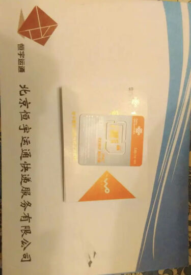 联通 (unicom) 北京手机卡包年套餐校园套餐学生卡上网流量电话卡 200元打一年+月享10G流量+200分钟通话 晒单图