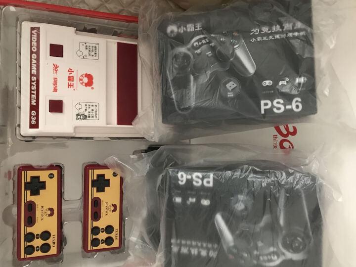 小霸王G60家用电视游戏机高清接口安卓智能游戏机G66网络机顶盒4k电视 任天堂fc红白机97街机 标配双手柄 晒单图